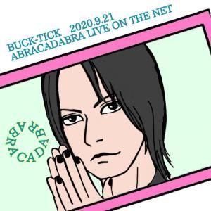 BUCK-TICK9.21は優しさ溢れる無観客生配信ライブ~!