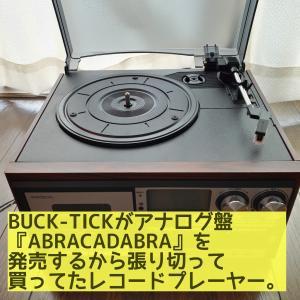 BUCK-TICKの『ABRACADABRA』の為にレコードプレーヤー買ってたのにBUCK-TICK仕様のプレーヤーが発売になって悔しいからアナログ盤の『TABOO』聴く!!!