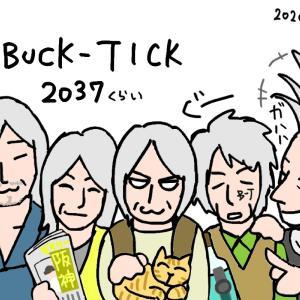 BUCK-TICK9.21!BUCK-TICKファンのとにかく忙しく充実した1日の記録。