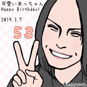 櫻井敦司誕生祭2019前後でツイッターに投下したイラスト、しなかったイラスト。