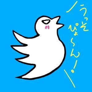 ツイッターに投下したエイプリルフールイラスト、投下をためらったイマラムとゆうテンちゃん。