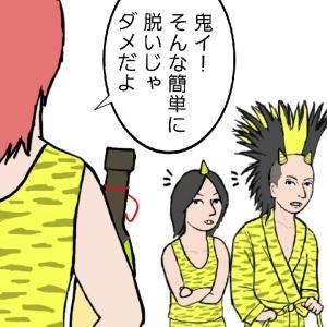鬼イ!4(BUCK-TICKマンガ)