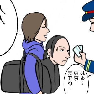 『アニイ、東京行くよ!』2(BUCK-TICKマンガ)