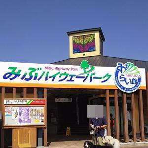 道の駅スタンプラリー 栃木県
