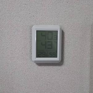 山小屋通信!0806(木)暑い