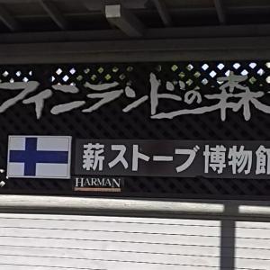 山小屋通信!0928(火)☁️曇り