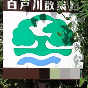 山小屋通信!0930(水)秋晴れ