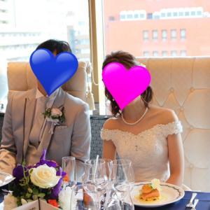 【自社内結婚】ご成婚退会から1年後に幸せな結婚式
