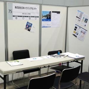 【リクルート】地元就職促進!北九州合同会社説明会に参加しました