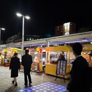 黒崎駅と北九州市のドネルケバブ