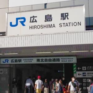 【広島】路面電車だぜ!