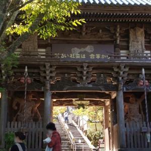 【広島】宮島に行ってきました(3)