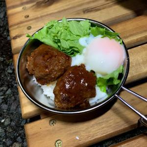 【オススメキャンプご飯】ロコモコ丼はみんなが喜ぶ幸せメニュー