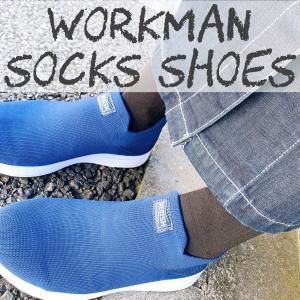 【ワークマン】サノシューのソックスシューズが高級ブランドシューズみたい! 甲高幅広でも感動する履き心地にビックリ