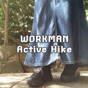【ワークマン】厚底ソールが歩きやすくスタイルアップも叶う『高耐久シューズ アクティブハイク』でウォーキングしてみた!