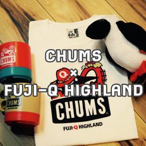【チャムス(CHUMS)× 富士急ハイランド】コラボグッズを購入! これでキャンプがもっと楽しくなりそう