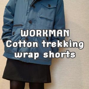 【ワークマン】綿トレッキングラップショーツがキャンプやトレッキングにおすすめ!