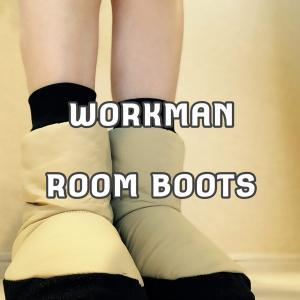 【ワークマン】秋冬キャンプで暖かく過ごす秘密兵器! 洗えるルームブーツが快適すぎる