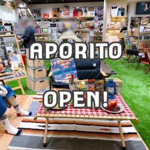 おしゃれなアウトドア用品が盛りだくさん「APORITO」横浜店がコレットマーレにオープン!