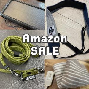 【キャンプであると便利なアイテム】次のキャンプへ向けてAmazonのセールで買ったものをご紹介!