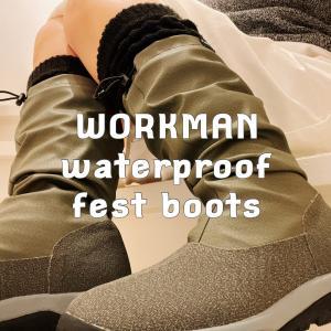 【ワークマン PR】防水フェストブーツはコンパクトに持ち運べるおしゃれなレインブーツ!