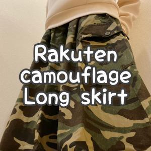 迷彩がカッコイイ! 焚火もOKな履きやすいロングスカートでキャンプへ行きたい