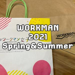 【ワークマン】2021春夏アイテムを探しに行ってきました! #ワークマン女子のアイテムもチェック