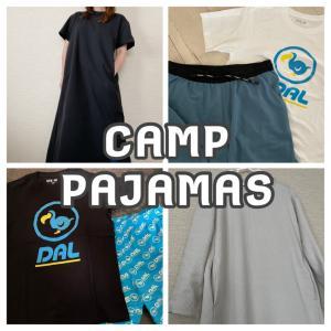 キャンプで寝る時は何を着るの? ワークマン・ユニクロ・GUのおすすめアイテムをご紹介!