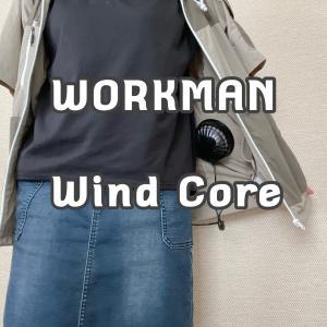 【ワークマン PR】この手があった! ワークマンの空調ウェアで暑い季節のキャンプも在宅ワークも涼しく過ごそう