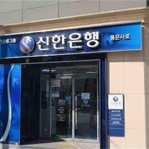 卒業旅行韓国の人必見!!🙆♀️韓国旅行で絶対やった方がいい換金方法!!