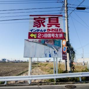ほころぶ、日本人と日本国籍を考える