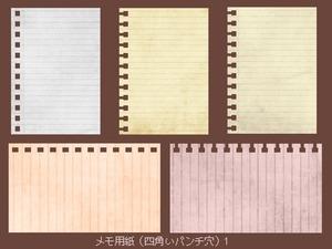 メモ用紙(フレーム素材)