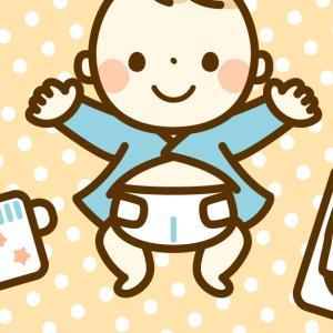 【赤ちゃん】わが家のオムツの変遷♪【人気おむつランキング】