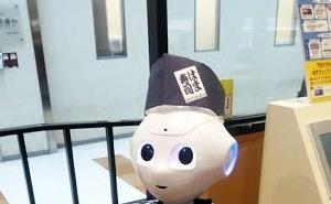 【はま寿司】キッザニア東京で遊ぶ前にお昼ご飯♪【豊洲】