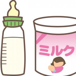 【赤ちゃん】わが家のミルクの変遷♪【人気ミルクランキング】