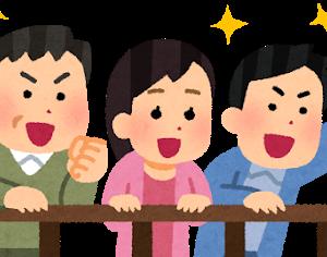【 中山・阪神 】スプリングS  サクセッション出走・ウイニングポスト2020始めました♪