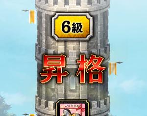 【俺プロ】予想段位 8級→6級 昇格♪【スプリングS 3連複的中?!】