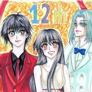 イラスト★88〜HP『私の空。』本日で開設12周年!。
