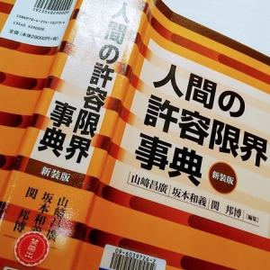 品川シーサイドの個別塾、マンツーマン+オンライン授業で成績を上げよう!