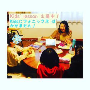 小学校3年生ママより、ゆきの先生のおかげで英語の授業が余裕みたいです!