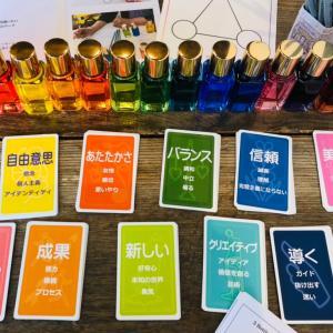 「なんとなく」を言語化することで明確な行動につなげる〜和み会〜カラーボトルセラピー