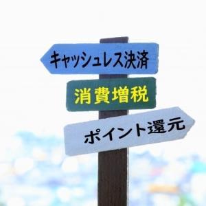 東京ユアコインって知ってる?