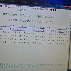 はなきん→やみきん 2020.01.24(金)