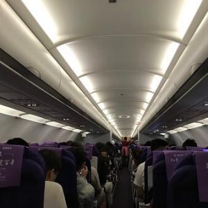 吉祥航空の搭乗レポート!上海から中国国内線利用、機内食などはどんな感じ?
