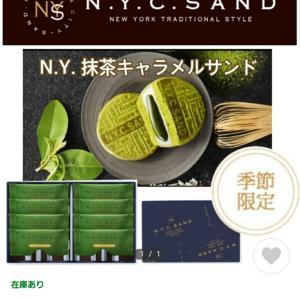 ''N.Y.C SAND''