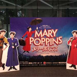 ミュージカル『メリー・ポピンズ』 再演決定よ~~♪