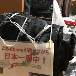 【バイクで日本一周】あまりお金がない負け犬が旅に持っていくもの