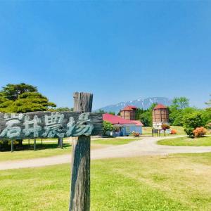 【わんこそば・小岩井農場、岩手のフルコース】バイクで日本一周中