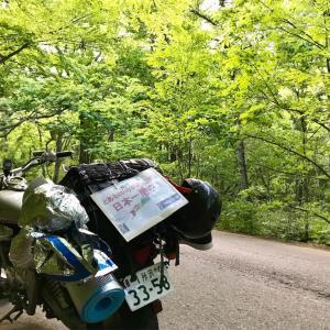 【奥入瀬渓流が予想以上に凄すぎた件】バイクで日本一周中