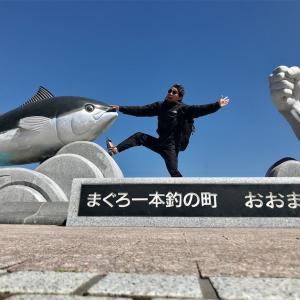 【本州の北の果て。マグロの町大間!】バイクで日本一周中
